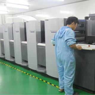 Printing Area