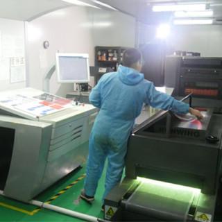 Printing Room