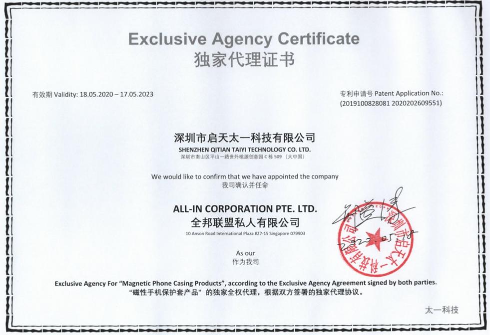 Exclusive Agency Cert.png