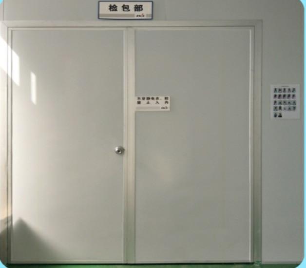 QC Room