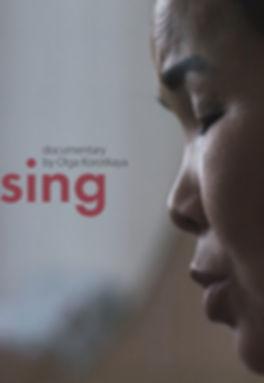 Sing_poster_eng.jpg