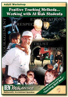 Positive Teaching Methods DVD