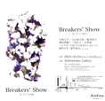 Breakers's Show By ブレイク前夜