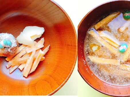 36.濃厚さが半端じゃないmisodrop+バター+芋けんぴ