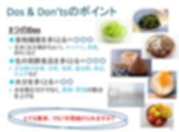 発酵食養M-4.jpg