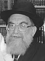 הרשלר הרב משה.png