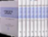 מיקרופדיה תלמודית.png