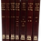 Thumbnail: (חידושי ר' יונתן מליוניל - סט (8 כרכים
