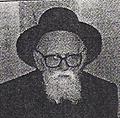 וולדינברג הרב אליעזר יהודה.png
