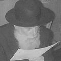 אליעזרי הרב שמואל.png