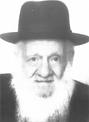 בקשט הרב משה דוד.png