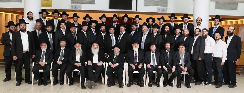 Talmudic Encyclopedia Staff