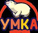 логотип УМКА_я_с.png