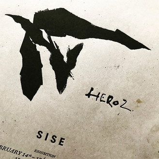 SISE 2017AW Collection