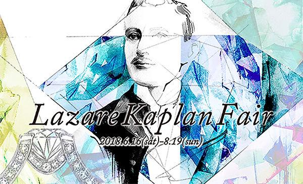 KaplanFair_PC_180614.jpg