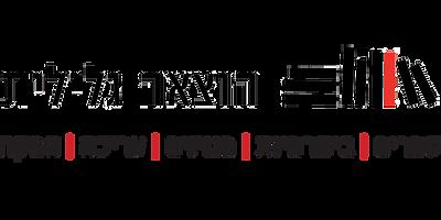 לוגו שתי שורות שקוף.png