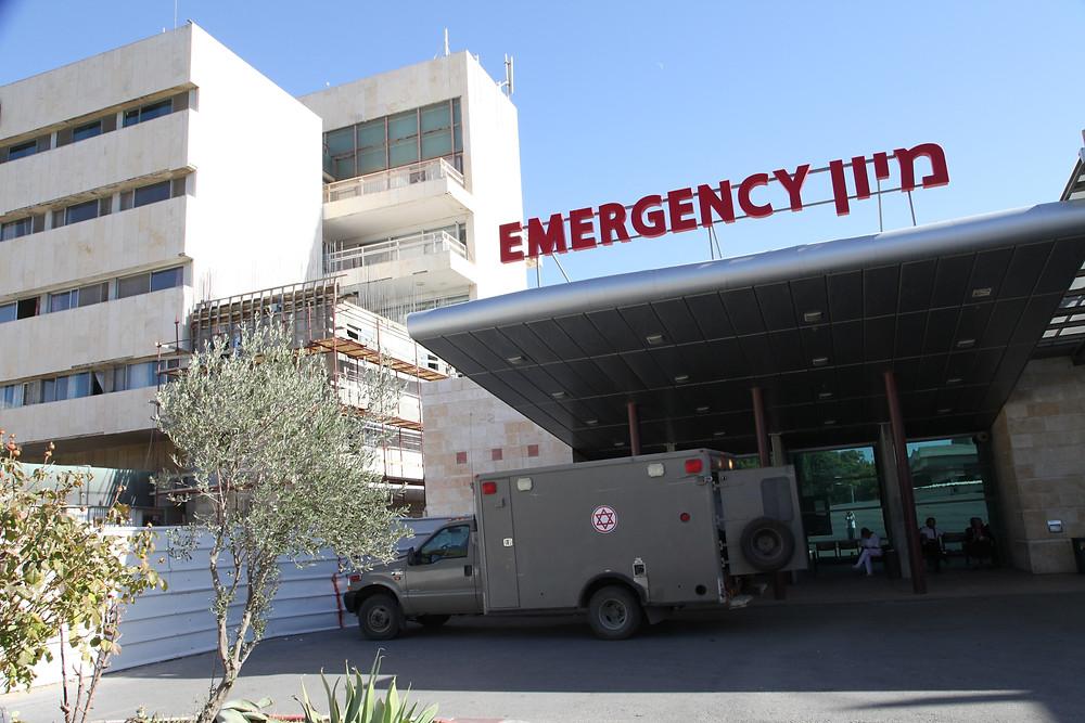 חדר המיון של בית החולים זיו בצפת. היעד: להשוות את רמת שירותי הבריאות הניתנים לקהילות השונות המתגוררות בצפון עם אלו שניתנים במרכז הארץ