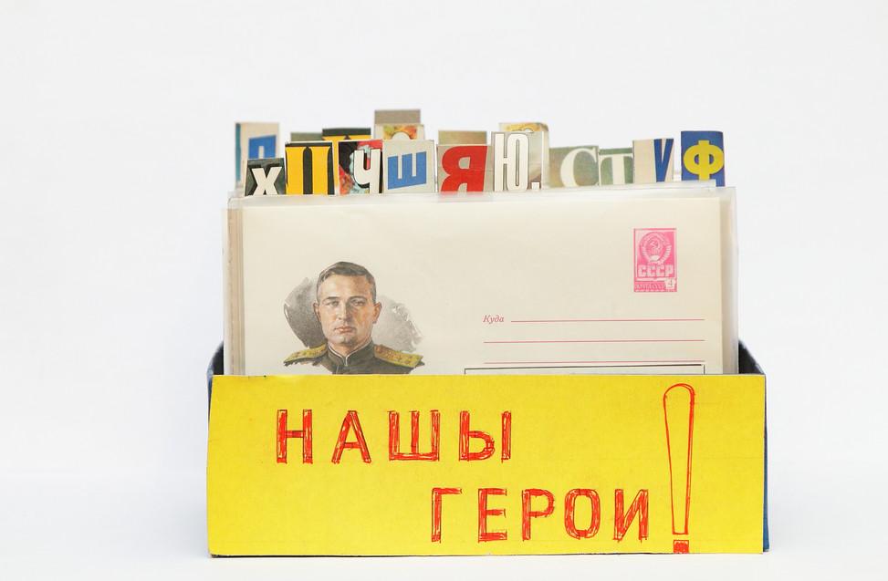 Серия конвертов