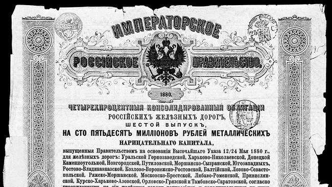 Με... ληξιπρόθεσμα χρέη 53 δισ. ευρώ και η προεπαναστατική Ρωσία - 400.000 γάλλοι επενδυτές χτυπούν
