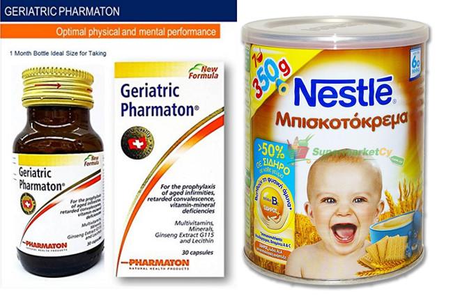Αποσύρσεις παιδικών τροφών της Nestle και βιταμινών της Boehringer με εντολή ΕΟΦ