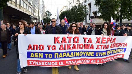 «Την οργάνωσή μας και την απεργία δεν τα παραδίδουμε στην εργοδοσία» - Χιλιάδες εργαζόμενοι και συντ