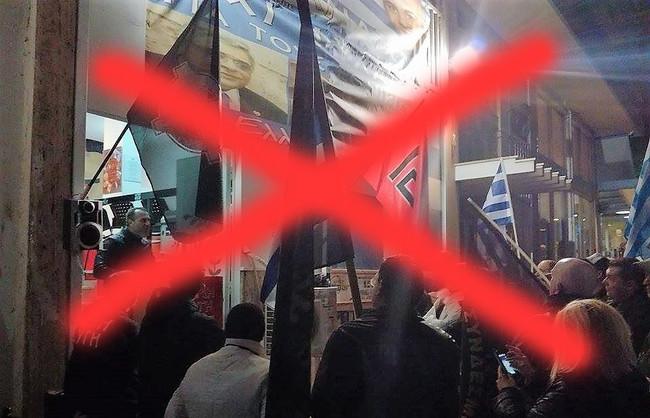 Κλείνουν το ένα πίσω από το άλλο τα γραφεία της   Χρυσής Αυγής στην Ελλάδα - Nέα λουκέτα σε Πέραμα κ