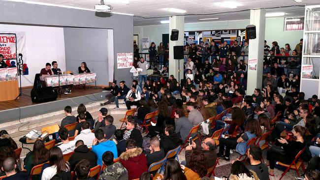 Σε εξέλιξη και μαζική η Πανελλαδική Συνάντηση Συντονιστικών Επιτροπών Μαθητών (Photos)