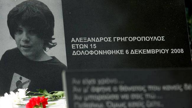 «Εννέα χρόνια μετά και ο Αλέξης δεν έχει δικαιωθεί» - Τι δήλωσαν οι συνήγοροι της οικογένειας