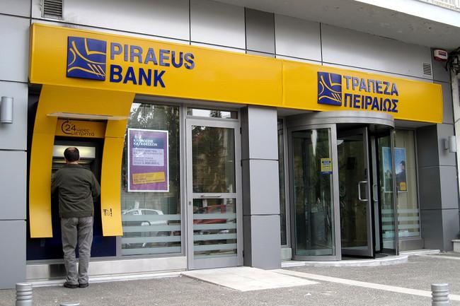 Πρωτοφανής ληστεία από την Τράπεζα Πειραιώς: 200% αύξηση στα τέλη είσπραξης λογαριασμών