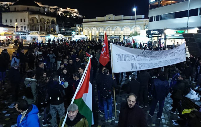 Μεγάλη συγκέντρωση υποστήριξης στην Αθήνα για την απελευθέρωση της 16χρονης Ταμίμι