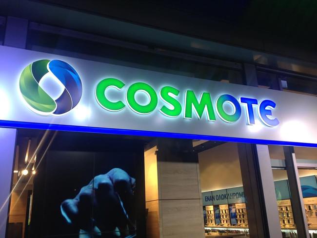 «Χαστούκι» 6,3 εκατ. ευρώ στην Cosmote από την ΕΕΤΤ για παράνομες πρακτικές και κατάχρηση δεσπόζουσα