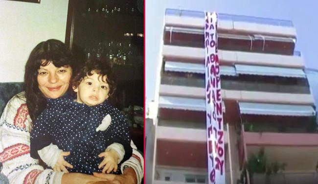 Δυναμική παρέμβαση του Ρουβίκωνα στου Ζωγράφου για τον θάνατο της 62χρονης εργάτριας Ντανιέλας Πρελο