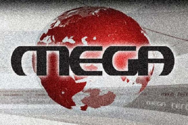 Κλείνει την κάνουλα του σήματος η Digea στο MEGA λόγω οφειλών - Η Aνακοίνωση των εργαζόμενων
