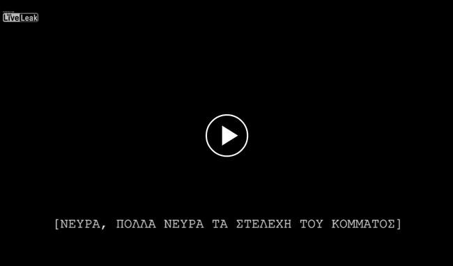 Το Video από την παρέμβαση του Ρουβίκωνα σε εκδήλωση με ομιλητή τον Τσακαλώτο - Χυδαίες ύβρεις «αγαν