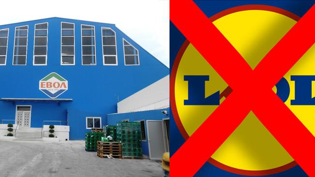 «Block» στα Lidl από την ΕΒΟΛ και μήνυμα-έκκληση προς τους καταναλωτές όλης της χώρας