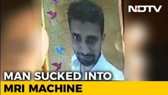 Φρικτός θάνατος άνδρα σε μαγνητικό τομογράφο από λάθος του ιατρικού προσωπικού (VIDEO)