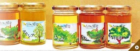 蜂蜜商品.png