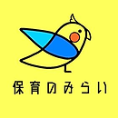 保育のみらいロゴ.png