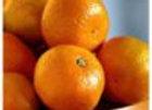 Mango Organic Balsamic Vinegar