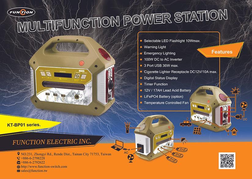 KT-BP01產品DM-橫式-300-P1.jpg