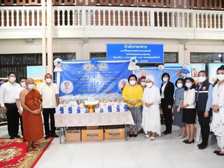 กรมการศาสนา สืบสานอัตลักษณ์ความเป็นไทย ปันน้ำใจ คนไทยไม่ทิ้งกัน