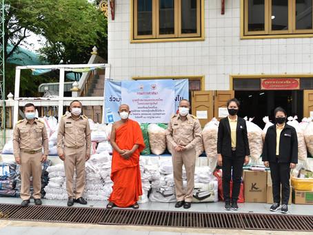 """กระทรวงวัฒนธรรม กรมการศาสนา """"ปันน้ำใจ คนไทยไม่ทิ้งกัน"""""""