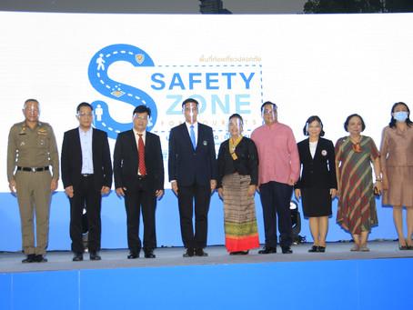 กทท. ผนึกผู้นำ 5 ประเภทพื้นที่ท่องเที่ยว สร้างต้นแบบท่องเที่ยวปลอดภัยสำหรับนักท่องเที่ยว Safety Zone