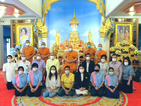กระทรวงวัฒนธรรม ร่วมกับ ศพอ.วัดยานนาวา ปันน้ำใจ คนไทยไม่ทิ้งกัน