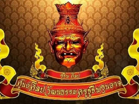 ครูชูชีพ ขุนอาจ ครูของแผ่นดินไทยเผยภาพเบื้องหลังการถ่ายละครเฉลิมพระเกียรติ