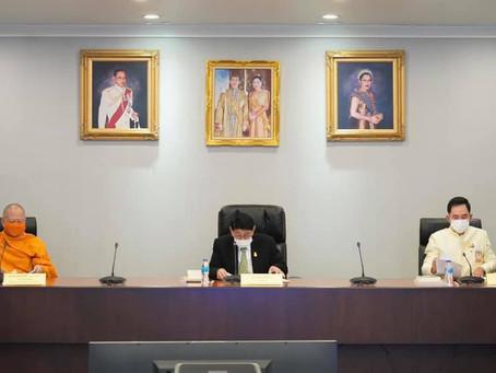 คณะกรรมการส่งเสริมคุณธรรมแห่งชาติ ขยายเวลาแผนแม่บท ฯ สานต่อคุณธรรมในสังคมไทย