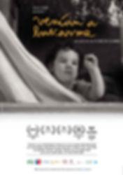 Afiche-VAB-10-light.jpg