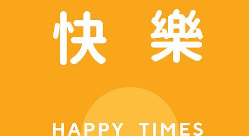HappyTimesCard cover-website use-Clio-pa