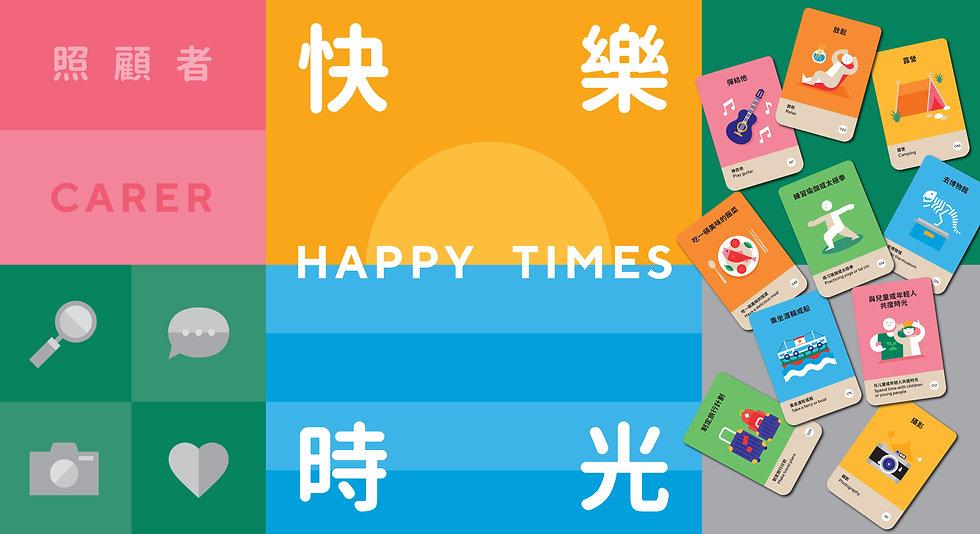 HappyTimesCard cover-website use.jpg