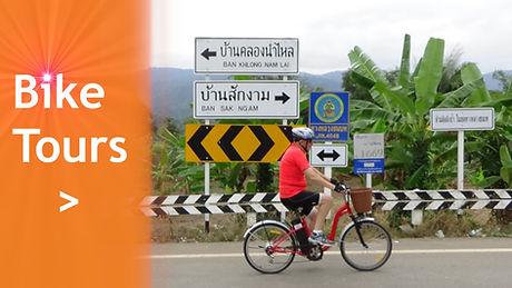 sm.biketours.jpg